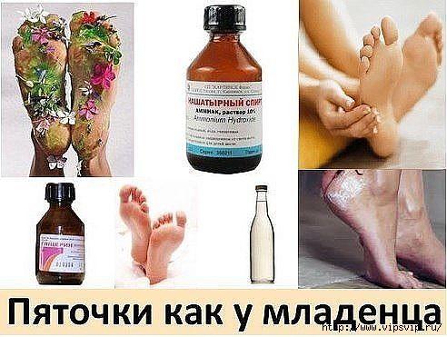 5745884_pyatki_lechenie (492x371, 117Kb)