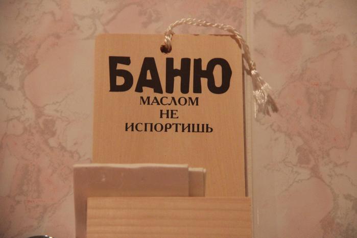 А за городом смеюсь, смеюсь, смеюсь)