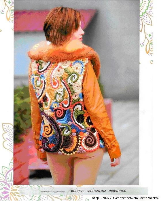 фф куртка с кож рукав 2 (459x600, 308Kb)