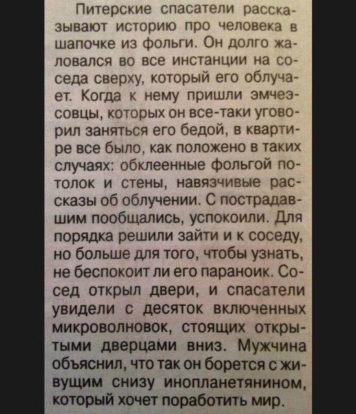 lgKOmNBIV1w (519x604, 206Kb)