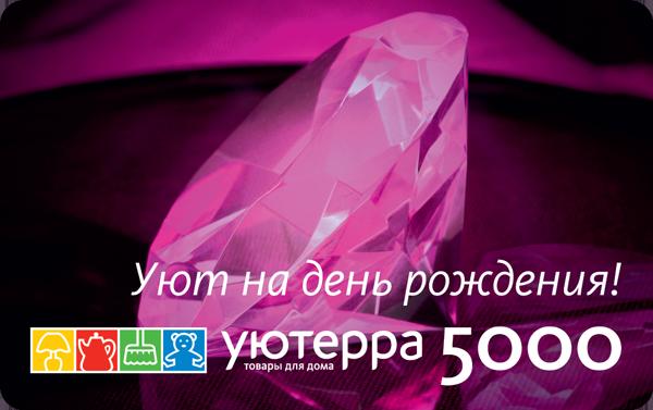 5793511_vvloducabdstdk_uhyuwaqxzranzjxpytlk_hoejpgnhzq_5000_2 (600x377, 295Kb)