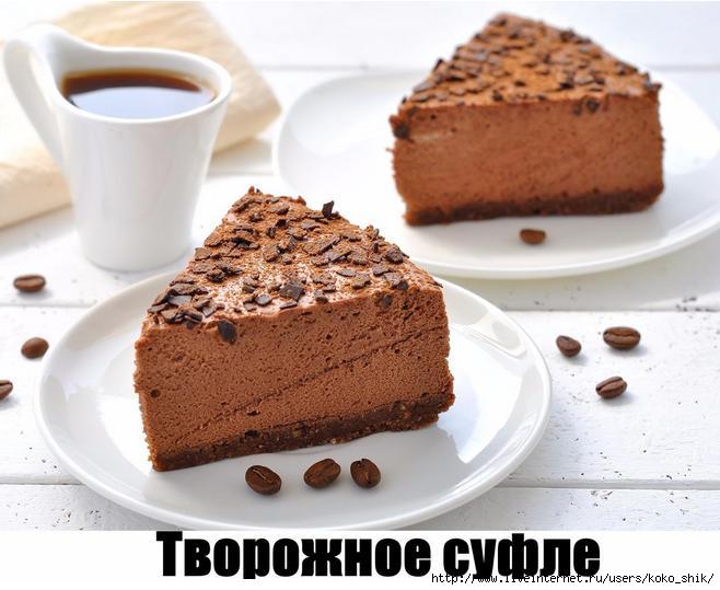 5591840_Syfle (658x539, 149Kb)