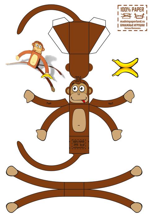 monkey (494x700, 133Kb)