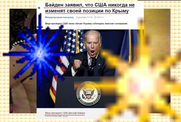 2015-12-09 16-13-00 Создать плейкаст – Yandex (700x473, 377Kb)