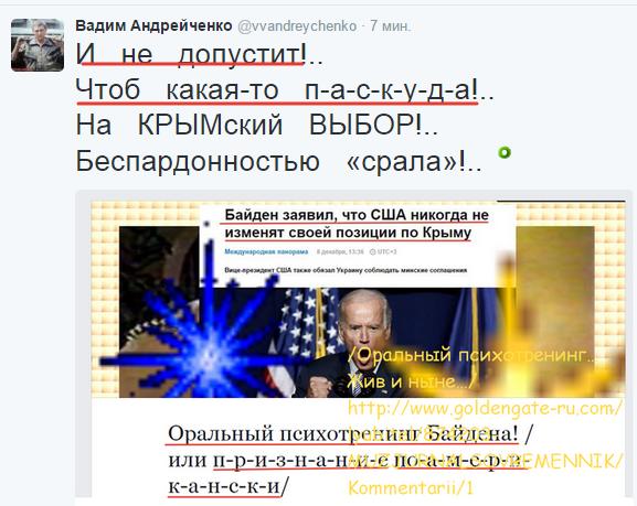 2015-12-09 17-20-20 Вадим Андрейченко (@vvandreychenko)   Твиттер – Yandex (577x459, 216Kb)