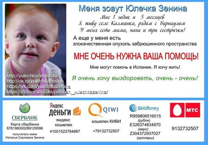 информация о программе инстаграм