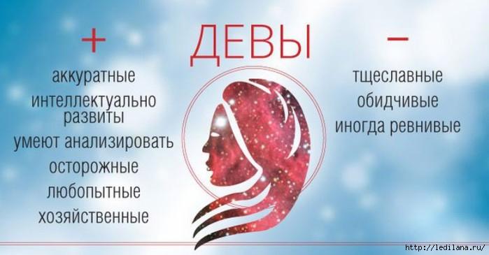 3925311_Plusi_i_Minysi_devi (700x365, 119Kb)