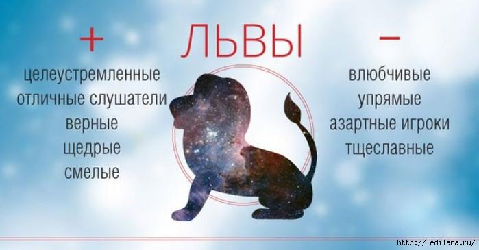 3925311_Plusi_i_Minysi_lev (700x365, 110Kb)