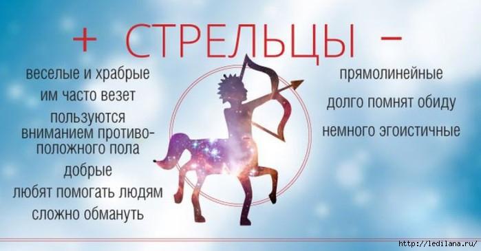 3925311_Plusi_i_Minysi_strelci_1_ (700x365, 120Kb)