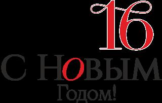 2016_01 (320x203, 23Kb)