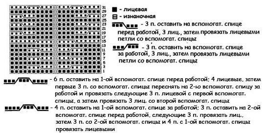 3416556_0eCKv23a7Xw (540x272, 49Kb)