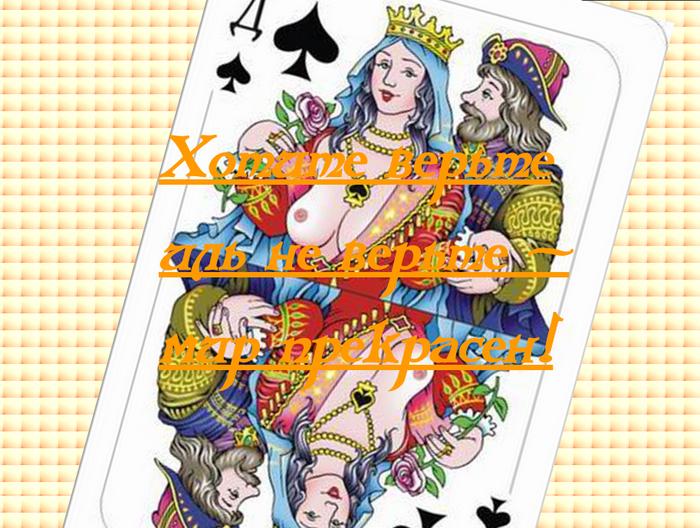 2015-12-09 22-50-34 Создать плейкаст – Yandex (700x528, 528Kb)