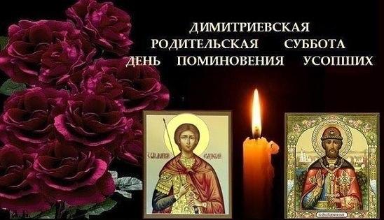 Православный календарь - Страница 17 126070693_skachannuye_fayluy