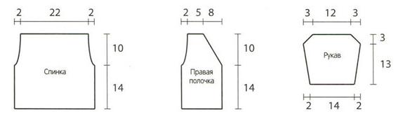 вязание_для_малышей_схема_vyazanie_dlya_malyshej_sxema (567x186, 38Kb)