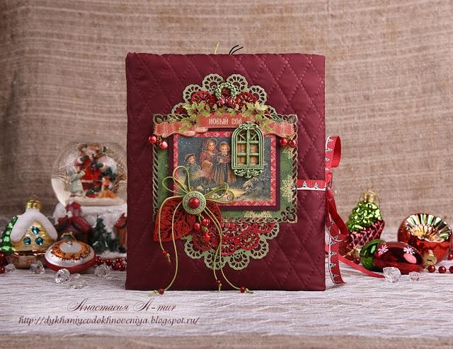 Фотоальбом Рождественская сказка (640x494, 286Kb)