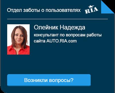 Новости автомобильного рынка