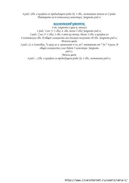 KOShEChKI_3 (494x700, 64Kb)