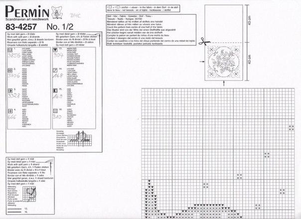 ъъъъъ (604x441, 57Kb)