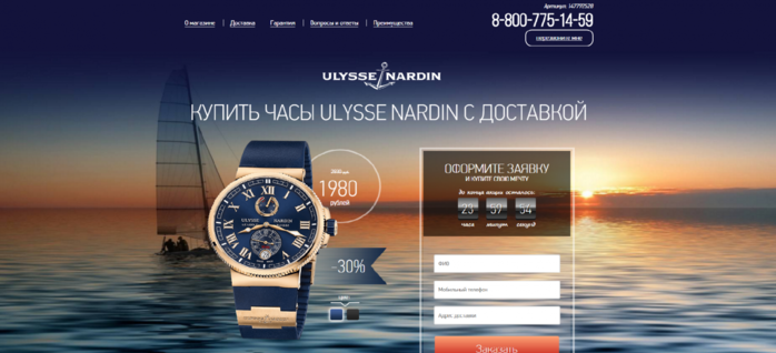 Nardin/3178856_nardin (700x318, 242Kb)