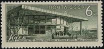 51.31.5.1 Киев. Метро Завод Большевик (208x99, 21Kb)