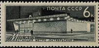 51.31.5.3 Москва Метро Октябрьская (203x99, 31Kb)