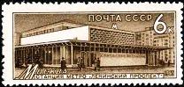 51.31.5.4 Москва метро Ленинский проспект (208x99, 22Kb)