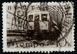 51.31.4.3Довоенное метро. Поезд  метро в тоннеле 10 к (152x107, 12Kb)