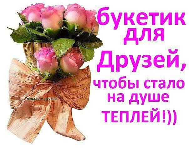 12227033_1740745799488440_1682073083977125041_n (604x473, 48Kb)