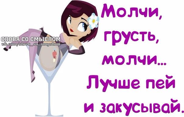 1389556038_frazochki-1 (604x385, 172Kb)