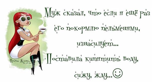 1389556070_frazochki-4 (604x325, 132Kb)