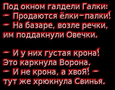 cooltext1539615452986029 (378x296, 118Kb)