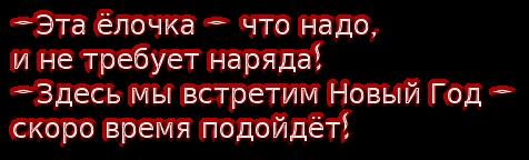 cooltext153962452015415 (476x144, 59Kb)