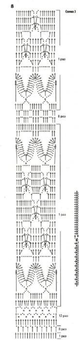 Fiksavimas (2) (163x700, 127Kb)