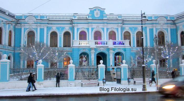 Дом Черткова. Голубой особняк на Мясницкой, построенный в стиле классицизма. (700x386, 59Kb)