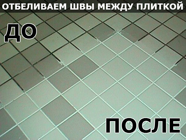 image (14) (604x453, 60Kb)