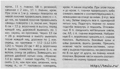 5308269_jaketkosy2 (413x238, 105Kb)