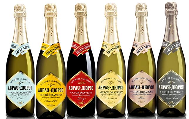 абрау-дюрсо фото шампанское