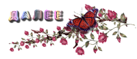 4026647_DALEE_obrazec (200x87, 28Kb)