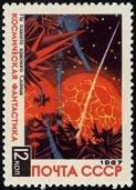 51.30.3.2.3 На планете красного солнца (123x171, 16Kb)