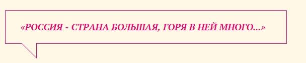 3620784_yavl (608x127, 14Kb)
