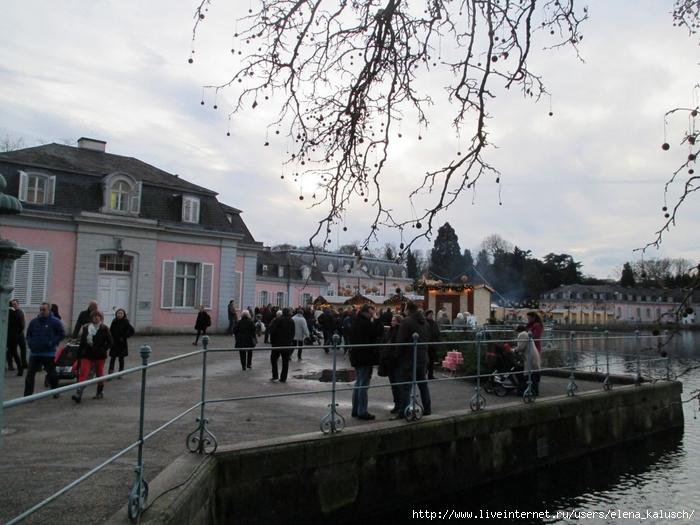 Weihnachtsmarkt in Schlossbenrat 004 (Medium) (700x525, 290Kb)
