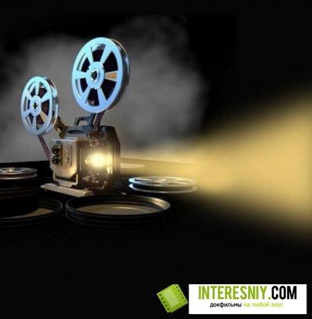 1422528260_dokumentalnye-filmy-smotret-onlayn (440x450, 24Kb)
