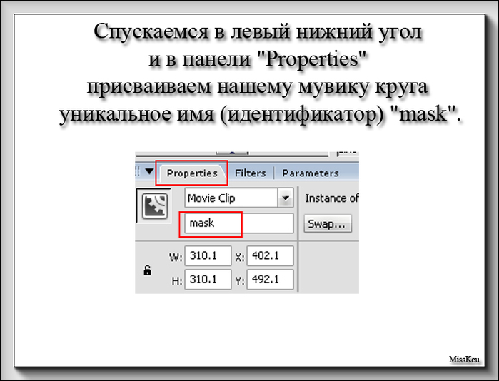 13 (700x534, 105Kb)