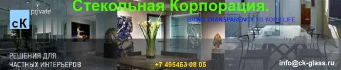 3509984_headerpriv (700x144, 151Kb)