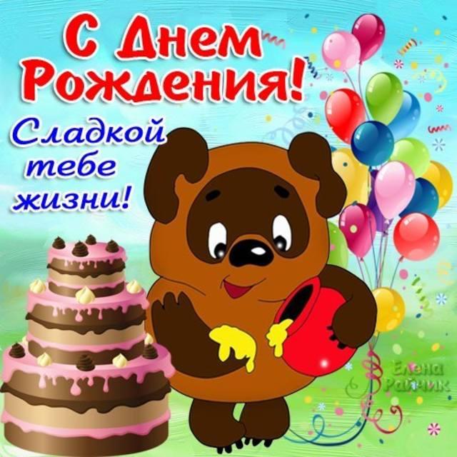 http://img1.liveinternet.ru/images/attach/c/9/129/130/129130605_17303111.jpg