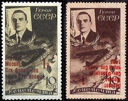 Леваневский (253x200, 67Kb)