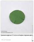 Превью 13 (392x480, 64Kb)