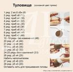 Превью 467 (604x597, 412Kb)