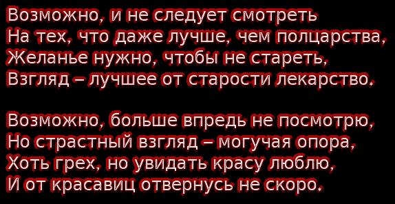 cooltext178167820873038.png2222222 (574x296, 162Kb)
