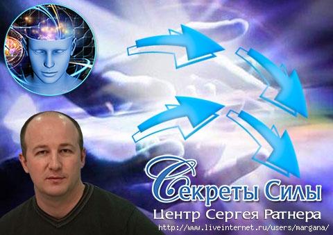 4687843_centrsili (480x338, 122Kb)